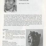 Koomwartok Ashoona (1930-1984), Cape Dorset